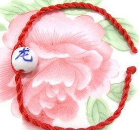 Red Strings Bracelet
