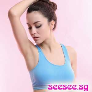 Stretchable Sports Bra