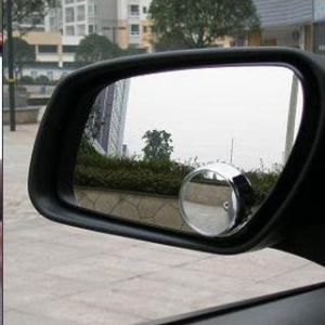 Adjustable small rearside mirror