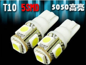 Car LED T10-5SMD-5050 Work Lights