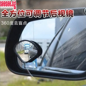 2 pc Adjustable blind spot side mirror