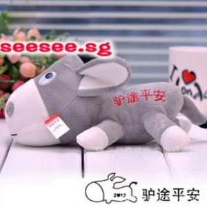 Donkey anti odour Charcoal doll