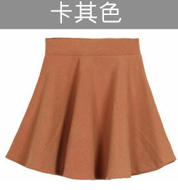 Candy Coloured Flare skirt
