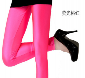 Colourful Shiny Wet Look Stretchy Ladies Leggings
