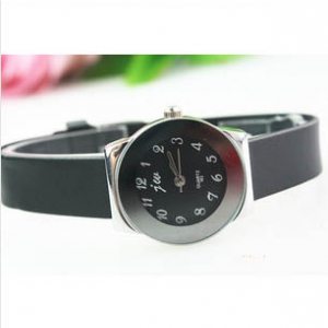 133567 Trendy Casual watch