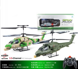 32 cm 3.5 CH RC Helicopter Model Aircraft