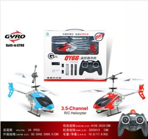 32 cm 3.5  Small Helicopter With Gyro Remote Control