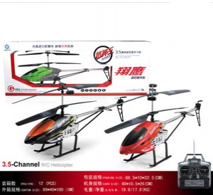 Lighting Enhanced Version 60 cm 3.5 CH RC Helicopter