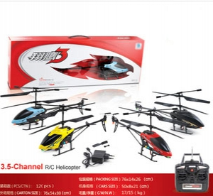 42 cm 3.5CH Alloy Helicopter Model Airplane remote control speed double-speed mode