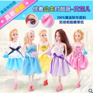 Abigail Big Eyes Doll Party Dress Set
