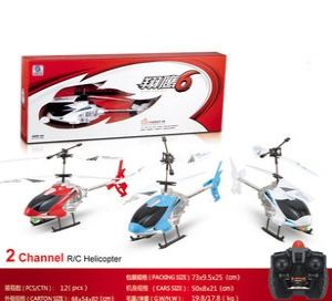 Alloy Remote Control Helicopter Model 2-channel 32CM small plane XIANGYING 6