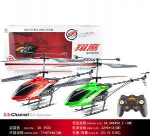 32cm  Alloy Helicopter Model Airplane Remote Control Double-speed Mode