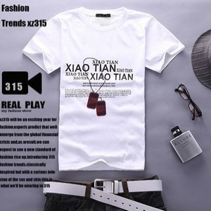 Casual design T-shirt