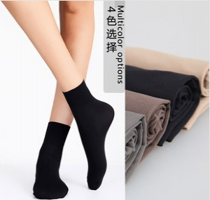 2233 Thick silk short stockings (A box of 2)