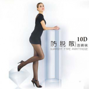 6243 silky slimming transparent stockings
