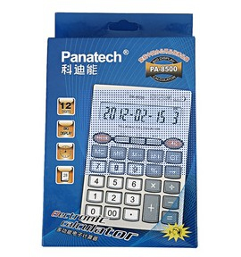 PA-8500 Multi-Function Accounting Office Use Calculator