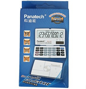 PA-203  Small Pocket Size Foldable Calculator