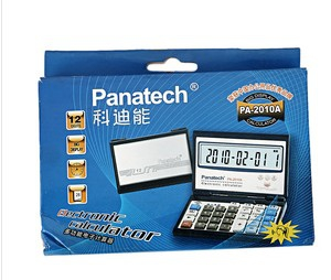 PA-2010A Small Pocket Size Foldable Calculator