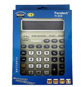 Multi-Function Talking Calculator For Office PA-2001