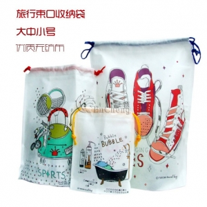Printed 3pc Woven Drawstring Travel Pouch
