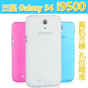 Samsung s4 slim 0.5mm frosted matte phone Casing