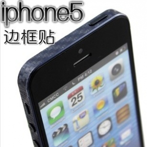 Iphone4/4S 5/5s transparent ultra-thin SHIELD border stickers