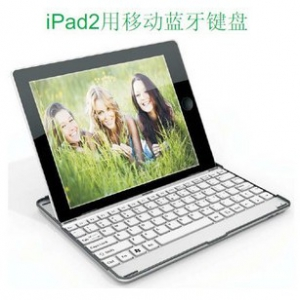 Moblie bluetooth keyboard for IPAD2/3/4
