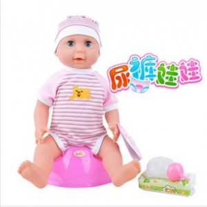 Baby doll multi function-battery operated