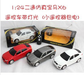 BMW X6 simulation model car 1:24 Two-way remote control with light