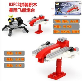 Star Wars spacecraft assembled toy building blocks