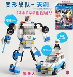 2 in 1 building blocks assembled robot /car