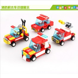City fire loading / sprinkler trucks building blocks