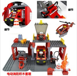 Fire Station DIY building blocks