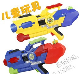 Power max Water gun (500ml capacity)