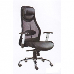 Mesh Support Office Chair