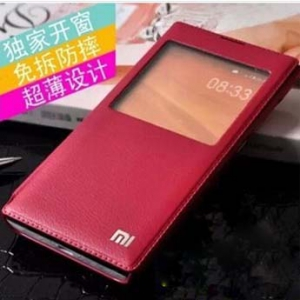 Redmi note phone cover