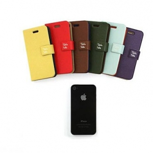 Iphone4 S Leather Flip Cover Casing