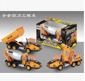 Alloy construction vehicles Heli mixer / excavator / dump truck car model