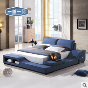 Preorder-Double bed frame 1.8m