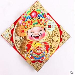 New year decoration door sticker 35cm