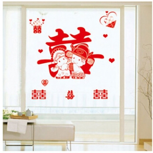 home decoration wall sticker DM57-0076