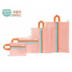 Travel pouch set  of 4pcs