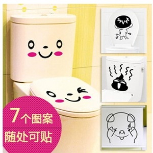Cute sticker set 7 designs
