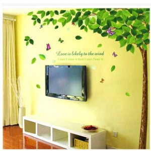 Wall sticker AY886