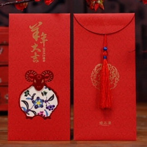 Hongbao/Red packet 10pcs