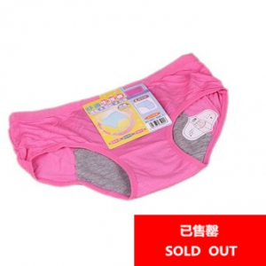 Ladies menstrual cotton underwear