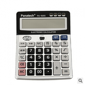 PA-8255  Multi-Function Big Screen Big Key Pads Calculator For Office