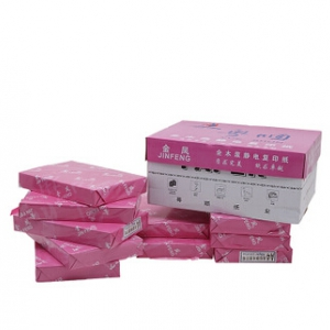 A4 Copy Paper 80 g 400pc / package  (package)