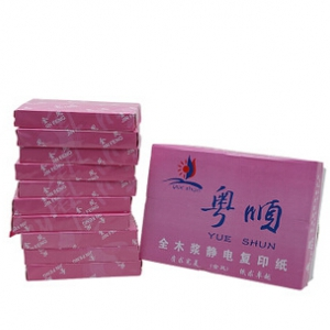 A4 Copy Paper 70g 400pc/package (package)