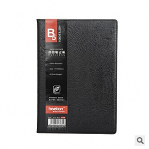 A16-815  Business Office Note Book B5